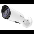 Milesight MS-C2962-RFLPB PRO LPR rendszámfelismerő csőkamera; 2MP;2,8-12mm,60FPS