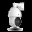 Milesight MS-C5341-X23HPB; speed-dome 5MP; 20FPS; 23x zoom