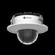 Milesight MS-C5371-X23HPB, 5MP, speed-dome, 23x zoom, IR:120m
