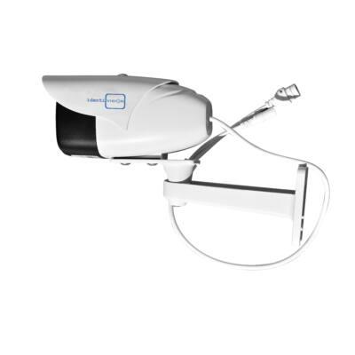 IIP-L3204/FP, H.265, IP IR LED-es csőkamera, 2MP, POE