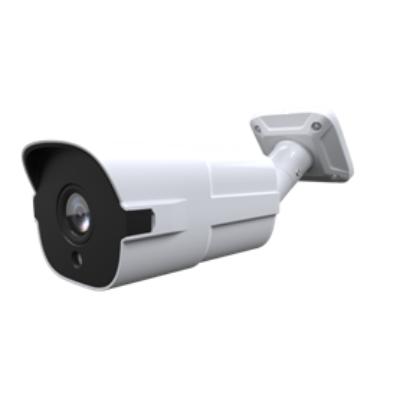 Identivision IIP-L3225VFWPA DUCK, IP varifókusz csőkamera, 2MP, 25fps, POE