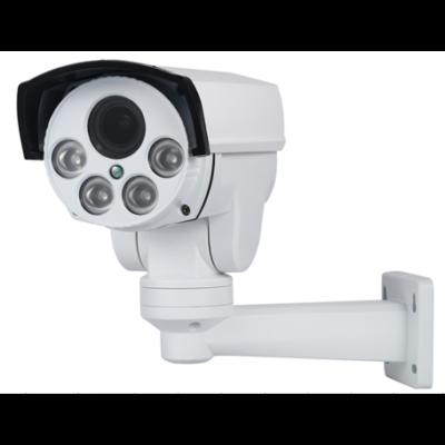 IdentiVision IHD-LPT2102 SmartEye, 2MP FULL HD 1080p AHD/CVI/TVI PTZ csőkamera