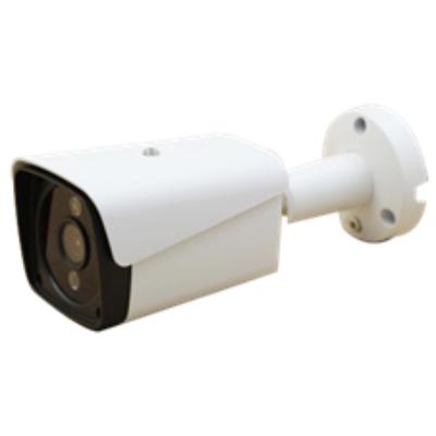 IdentiVision IHD-L208FDL XVI, 2MP AHD/TVI/CVi kültéri csőkamera arcfelismeréssel