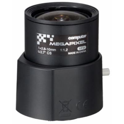 HIKVISION AG4Z2812FCS-MPIR (31cm) 3 MP 2.8-10mm varis objektív
