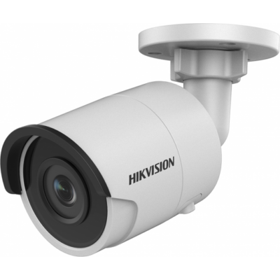Hikvision DS-2CD2055FWD-I (2.8mm) 5 MP WDR fix EXIR IP csőkamera