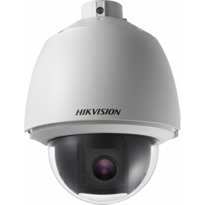 Hikvision DS-2DE5230W-AE 2 MP IP PTZ dómkamera; kültérre; 30x zoom; 24VAC/PoE+
