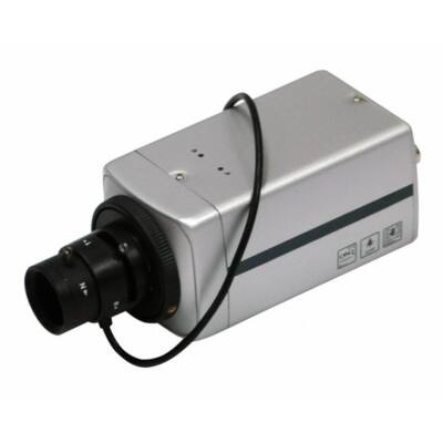 IIP-B2100, IP box kamera, 1MP