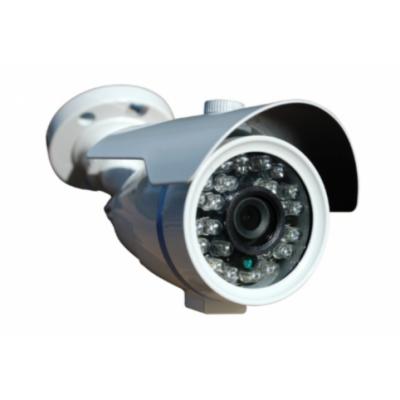 IdentiVision IHD-L404F/O, 4MP 2K AHD kültéri csőkamera (90°)